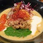 饗 くろ喜 - 冬のカレーそば+ランチライス 1250円