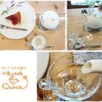 小鳥のcafe クインス -