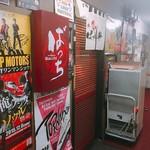 拉麺 札幌ばっち軒 - 外観