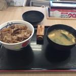 松屋 - プレミアム牛めしミニ330円