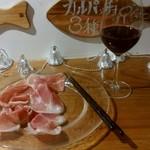 びすとろ酒場 サンビーノ トト - ワインと生ハム