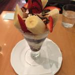 京橋千疋屋 - チョコレートパフェ
