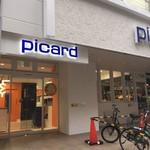ピカール - 入口