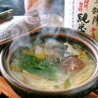 美肌、健康に当店人気の「すっぽん料理」