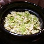 豪龍久保 - 松葉蟹の炊き込みご飯