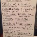ヒラクヤ オステリア - 本日のオススメメニュー✨