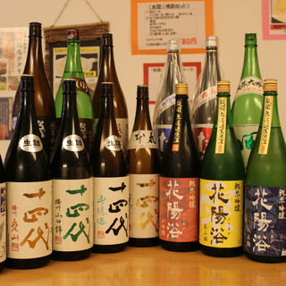日本酒好きはぜひ当店へ!!