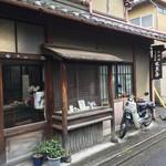 大黒屋鎌餅本舗 -