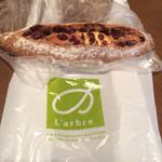 ラルブル - くるみライ麦 クランベリー・クリームチーズ