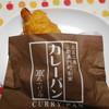 マルジュー - 料理写真:ソーセージドーナツ カレーパンの袋入り