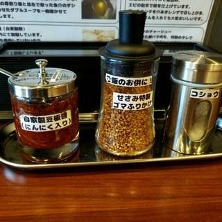 らぁ麺 せさみ - 料理写真:「薬味」
