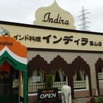 インディラ -