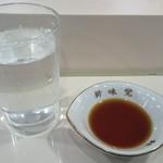 新味覚 - 水とタレ