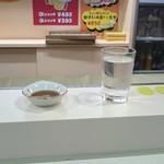 新味覚 - 店内