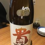 居酒屋うまいもん - 日本酒