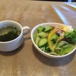 カフェ・ド・セラ - セットサラダとスープ