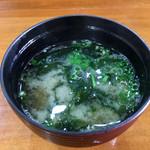 鮨司 吉竹 - 優しい味付けの お味噌汁