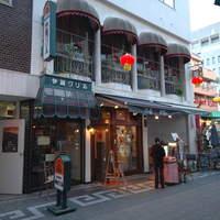 伊藤グリル - お店は南京町あずまやのすぐそばにあります。