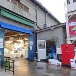 塩竈市場食堂 - 塩釜仲卸市場入口