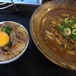 得正 - 2016.12 得正カレーうどん♪ 半肉玉ライス☆★★☆