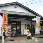 べびーしょこら - 美味しい豆腐で有名な鳥飼豆腐店に併設されたヘルシースイーツのお店です。