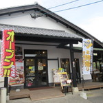 べびーしょこら - お店は石窯にある鳥飼豆腐店に併設してあります。