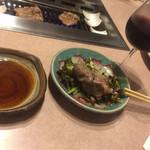 七隈園 - 塩タンは野菜と一緒に食べます
