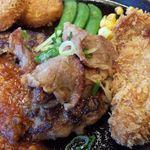ガスト - ガスト 倉見店 超肉盛り!ワイルドプレートのガーリックソース