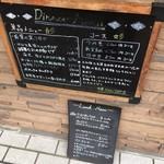 つみき - 店前メニュ〜(゚.∀゚)/