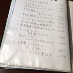 つみき - 〜(*'.▽'*)ノ