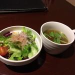 つみき - サラダ&スープ〜ᕦ(ò_.óˇ)ᕤ