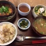 びお亭 - 本日の定食870円