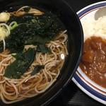 名代 富士そば - 2016/12