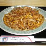 浪江焼麺太国アンテナショップ - なみえ焼そば(大) 600円