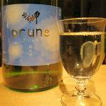日本酒 室 - 梅麹を使った日本酒「pruns」