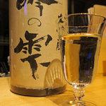 日本酒 室 - 越前岬 大吟醸 吟の雫