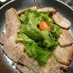 肉十八番食堂 - 熟成塩豚のあぶり