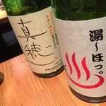 日本酒庵 吟の杜 -