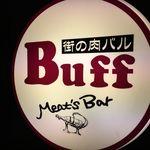 Buff -