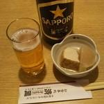 清瀧 - 中瓶ビール+お通し
