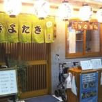 清瀧 - うなぎがメインのお店です