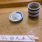 60380914 - お新香 お茶