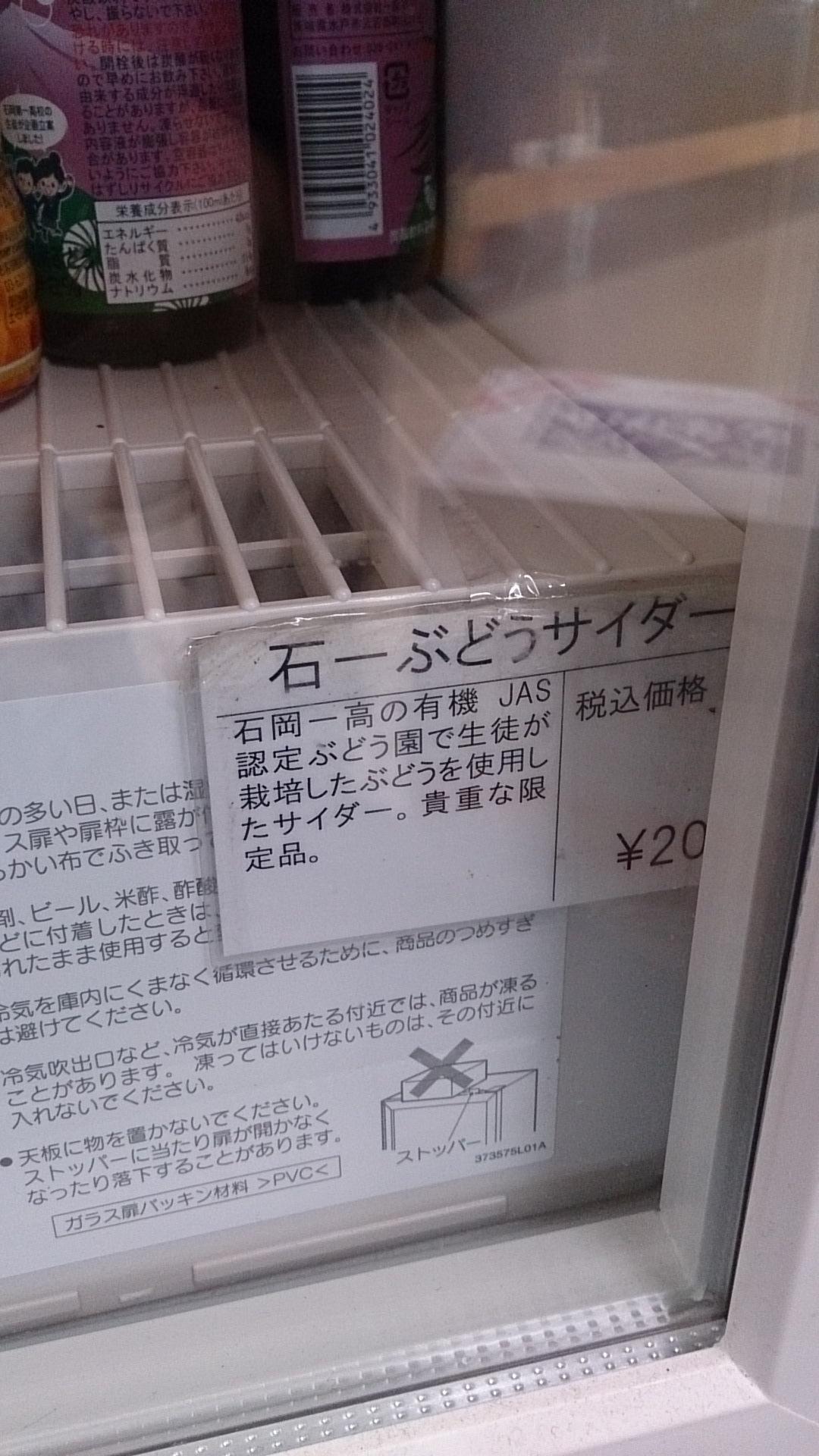 JA新ひたち野農産物直売所 大地のめぐみ name=