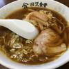 Tazawashiyokudou - 料理写真:カレー中華 480円