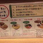 うまい麺には福来たる -