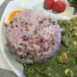 Cafe Kissa - ライスは雑穀米
