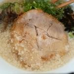 Noodle shop KUU -