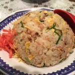 彩華 - おつれの焼飯