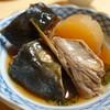 魚菜 つづみ