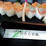 60390212 - ギンヒカリ 押し寿司